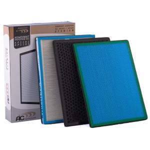 Комплект фильтров для AIC AP1101